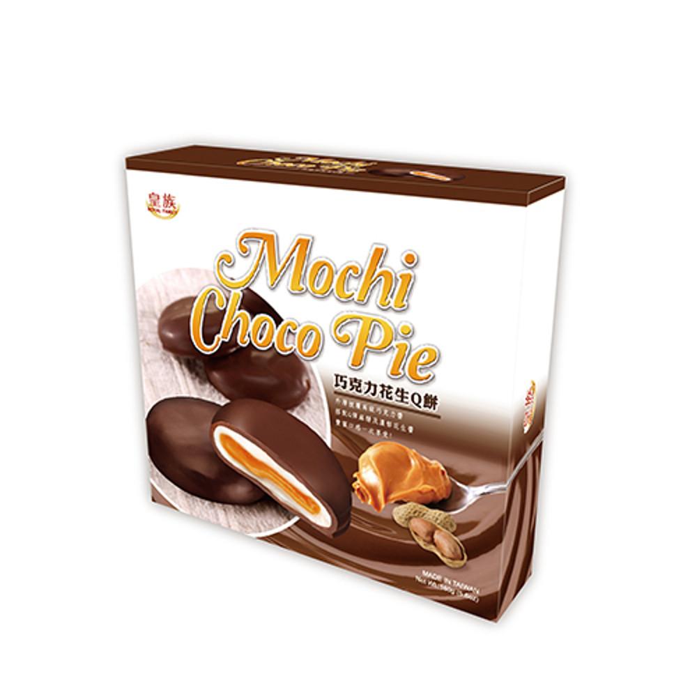 Moti Choco Pie Bolinho de Chocolate com Recheio de Moti e Amendoim 160 Gramas - 8 unidades