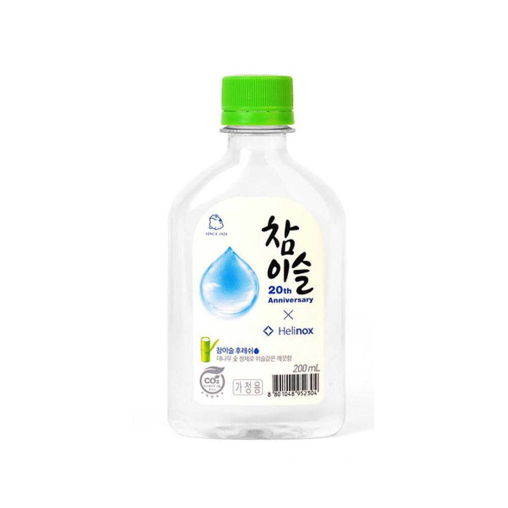 Soju Importado Chamisul Soju Fresh HiteJinro Pocket - 200mL