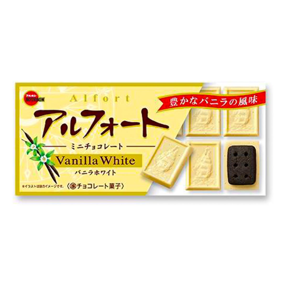 Biscoito com Chocolate Branco e Baunilha Japonês Bourbon Alfort - 55 gramas