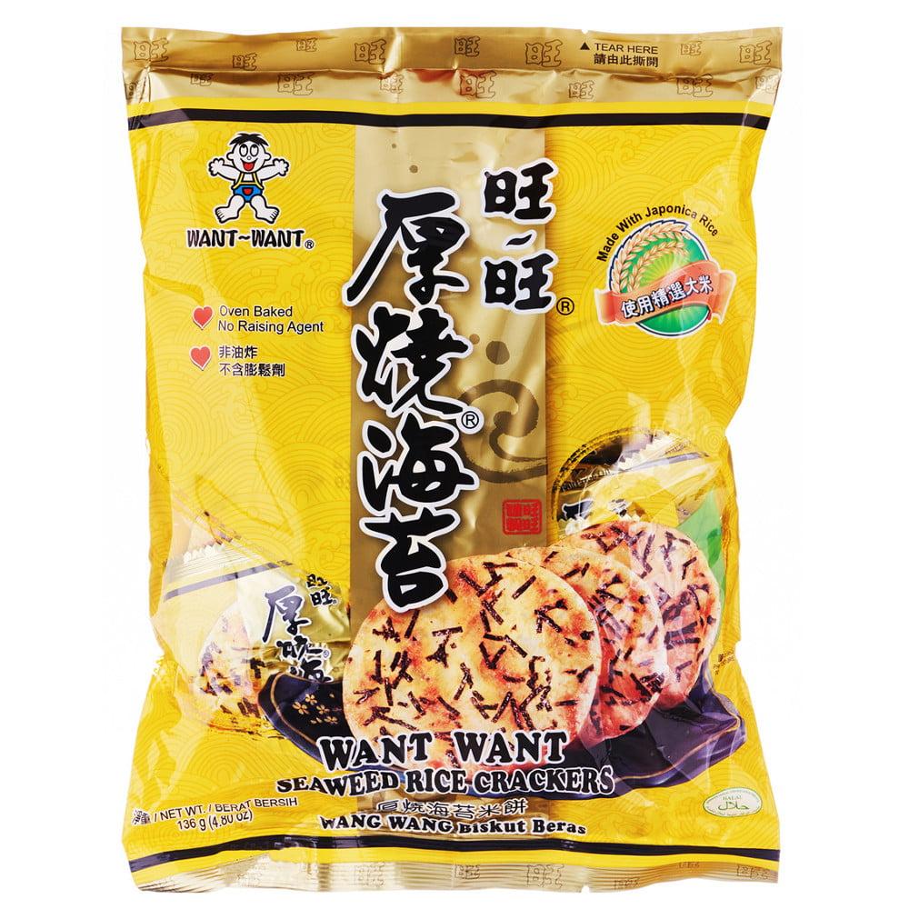 Biscoito de Arroz Sembei Want Want com Alga Nori - 136 gramas