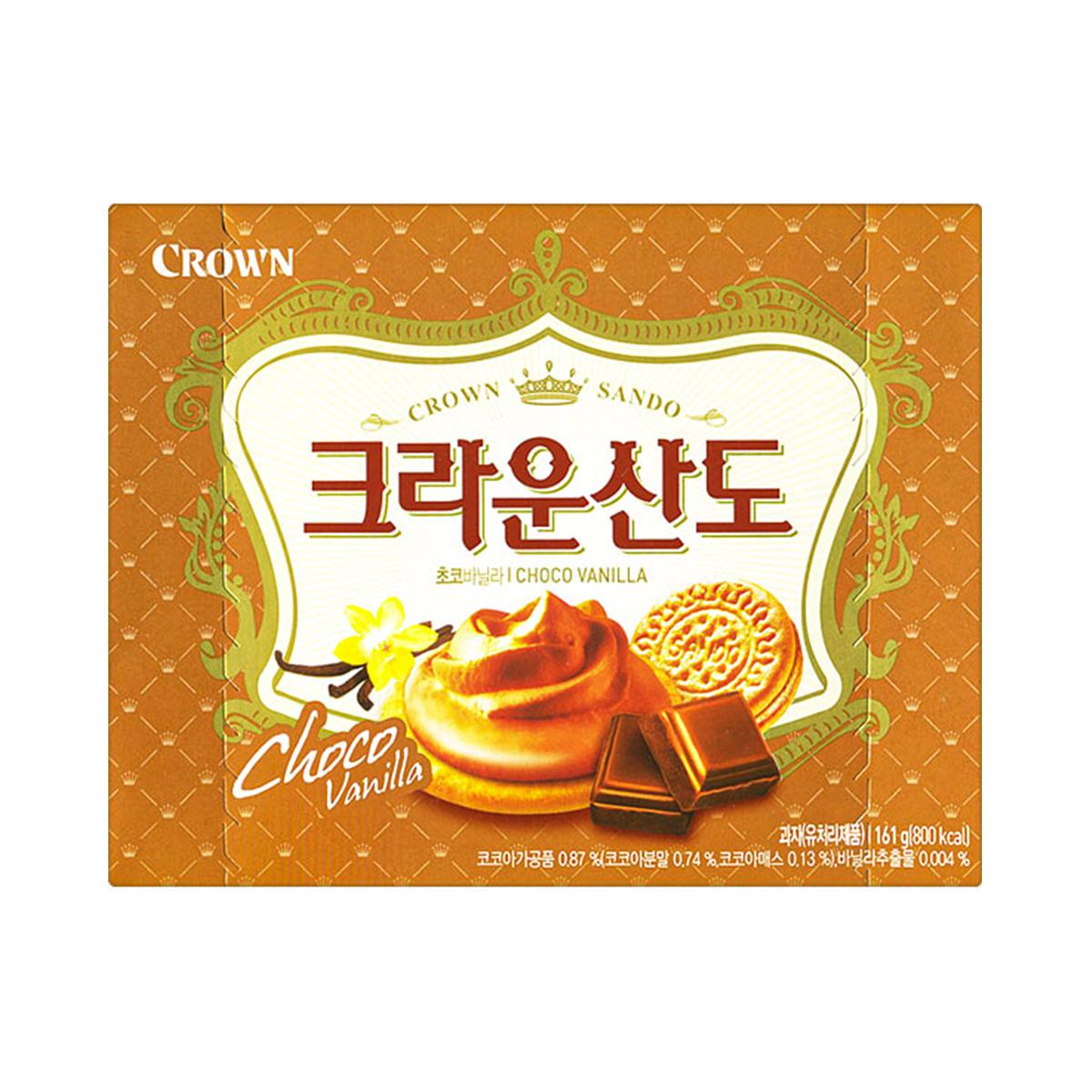 Biscoito Coreano Recheado com Chocolate com Baunilha Sando Crown - 161 gramas