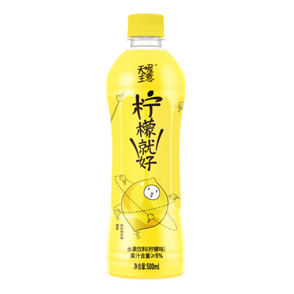 Refresco de Limão Pronto e Adocicado Tianwo - 500mL