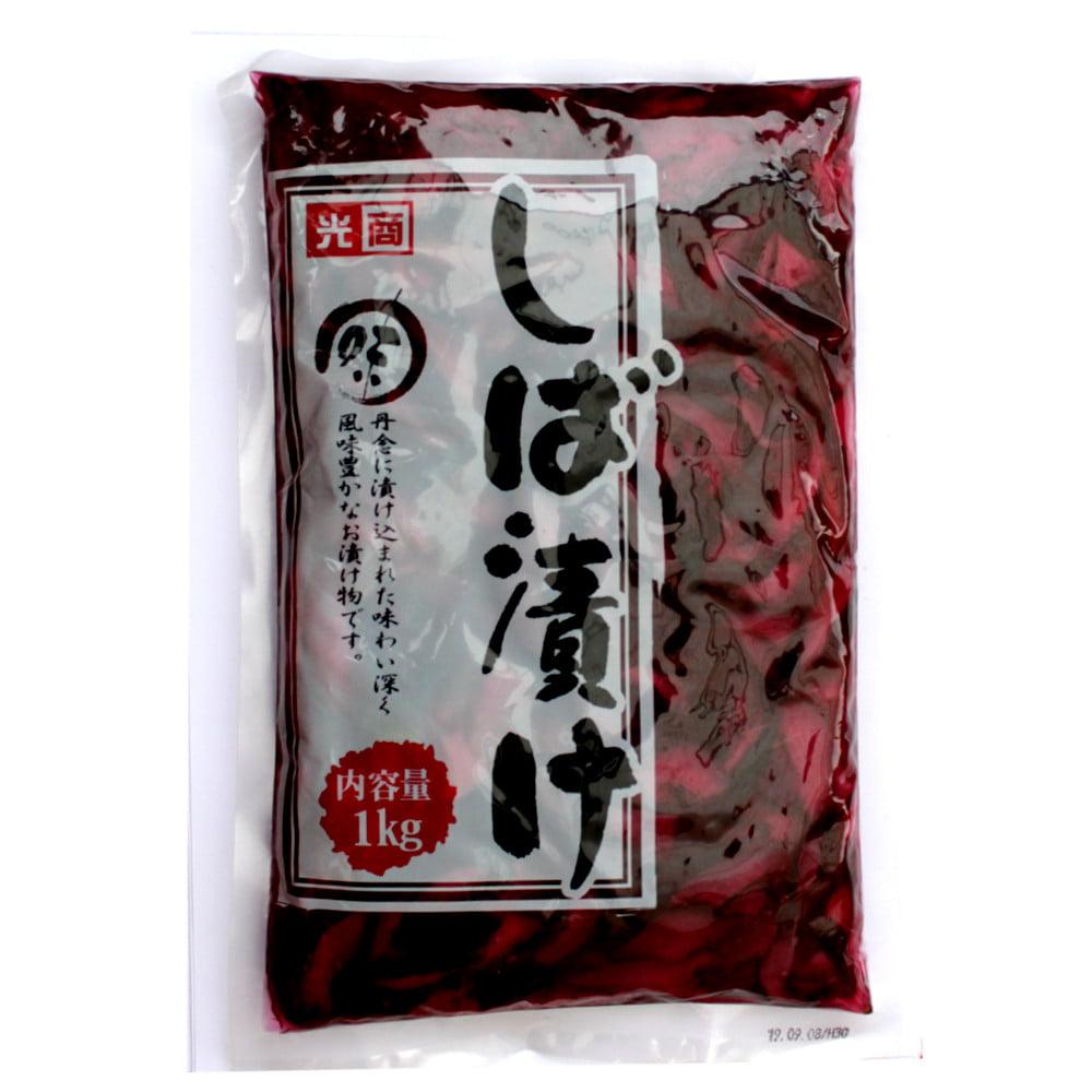 Conserva de Picles de Beringela Fatiada Kousyo Shibazuke - 1 kg