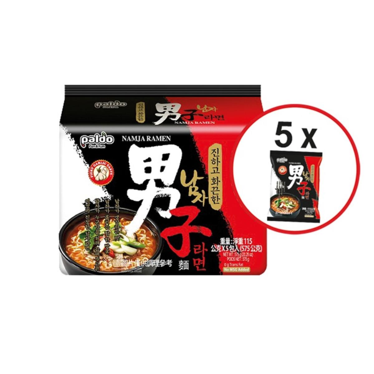 Kit de Lamen Coreano Namja Ramen Ramyun Picante Carne Vegetais Alho 100g - 5 Pacotes