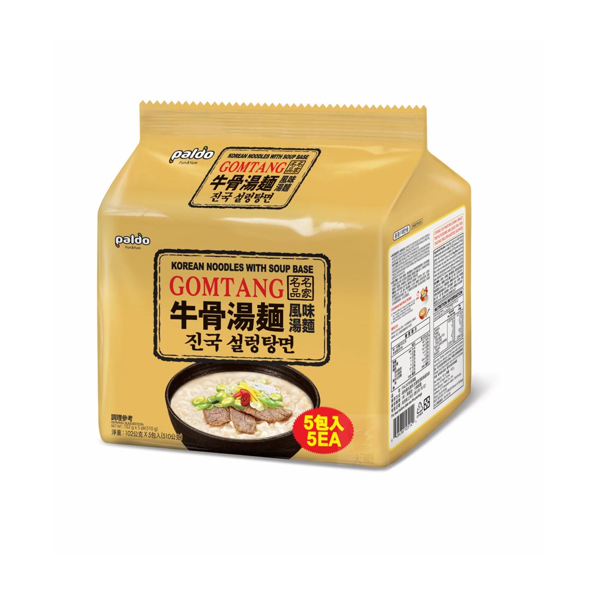 Kit Lamen Coreano Gomtang Sabor Carne Temperada Paldo 102 gramas - 5 pacotes