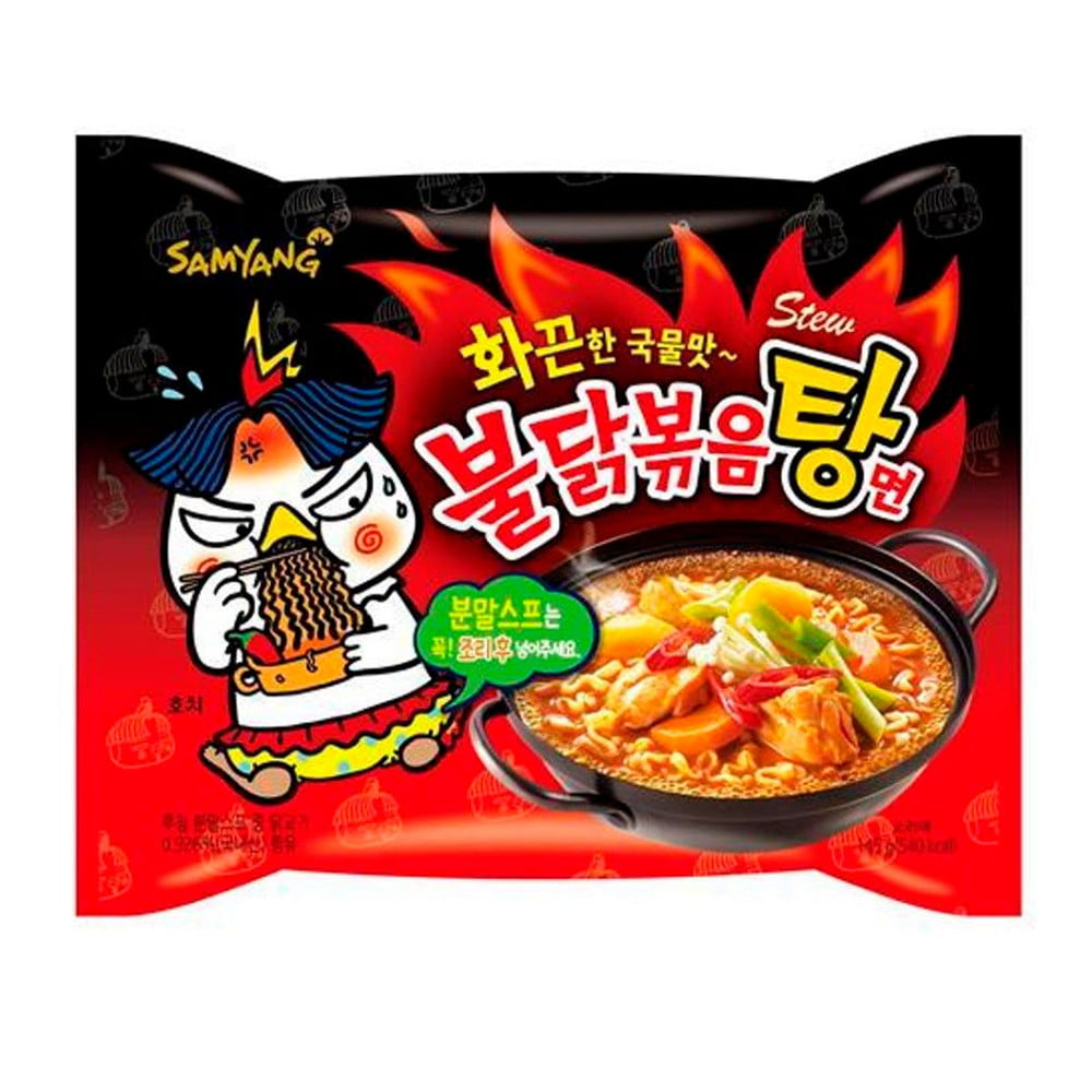 Lamen Coreano Super Picante SaborFrango  STEW Hot Chicken Ramen Hochi - 145g
