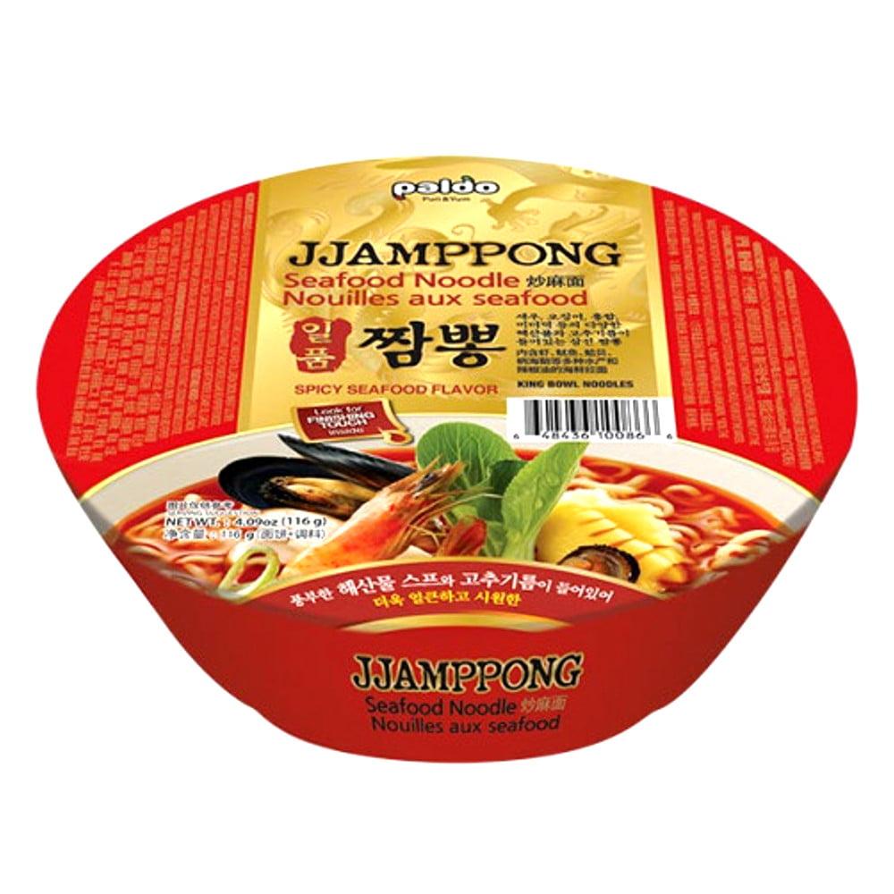 Lamen Coreano Jjamppong Frutos do Mar Picante Paldo Copo - 116 gramas