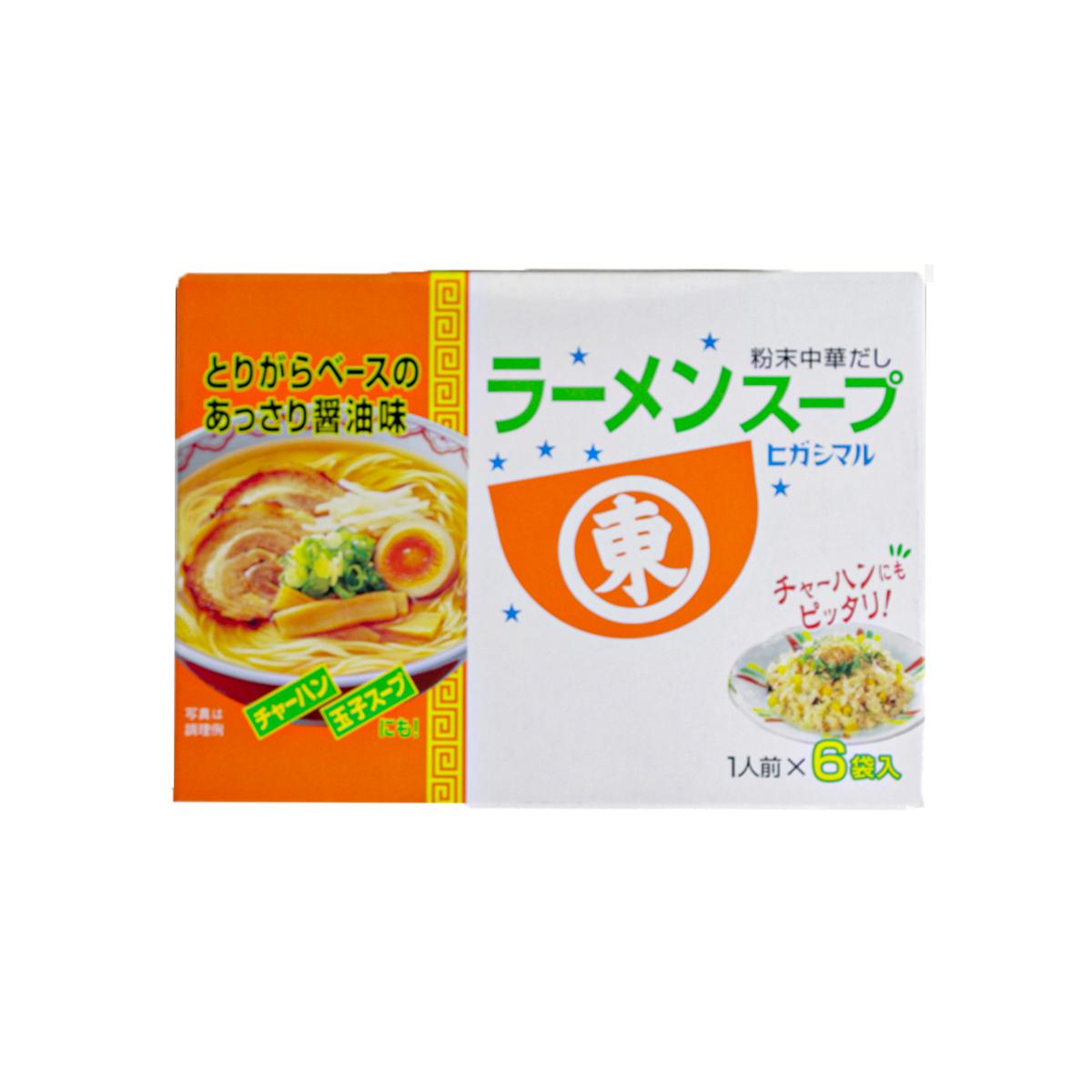 Tempero Pronto para Caldo Sopa de Lamen Higashimaru – 54g