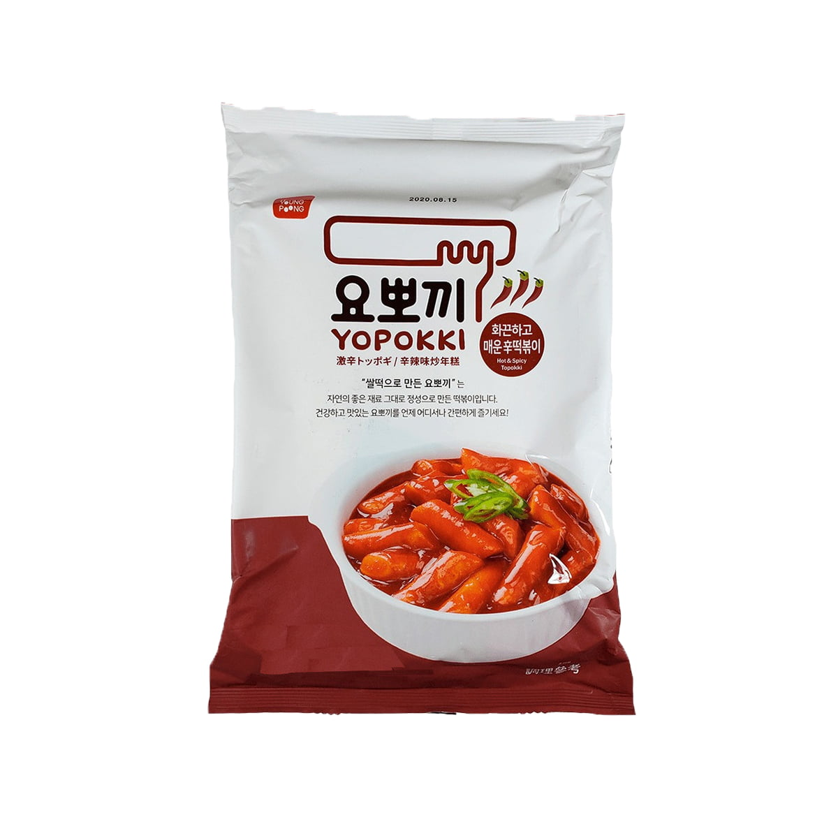 Yopokki Bolinho de Arroz Coreano Instantâneo sabor Super Picante Hot Spicy Topokki - 120 gramas