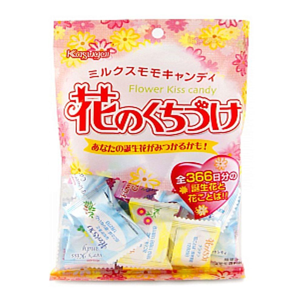 Bala de Flor Hana no Kuchizuke - Ameixa Japonesa - 130 gramas