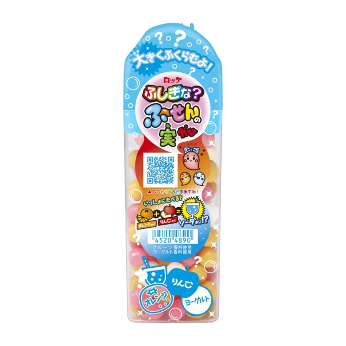 Chiclete Japonês Baloon Fusen Sabor Maça, Iorgurte e Laranja Lotte - 35g