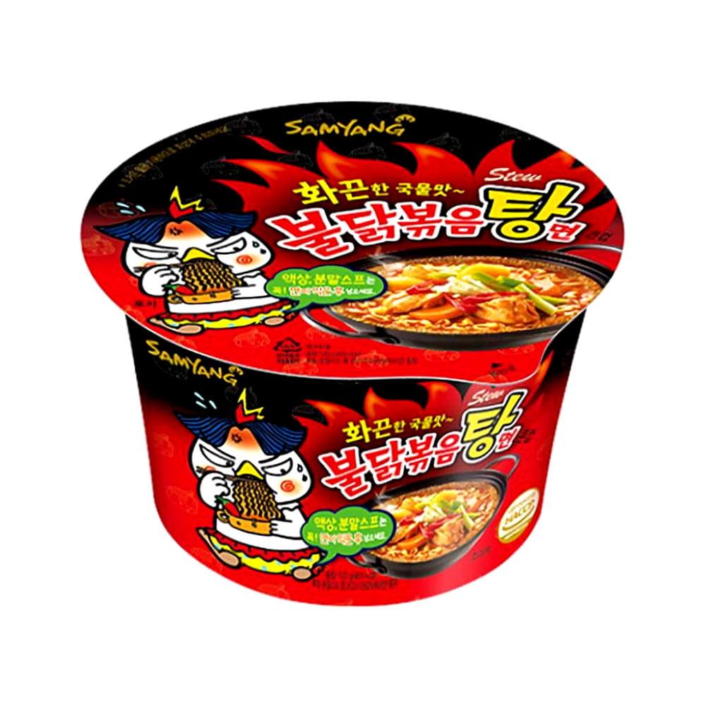 Lamen Coreano Super Picante Sabor Frango SY Hot Chicken Ramen - 120g