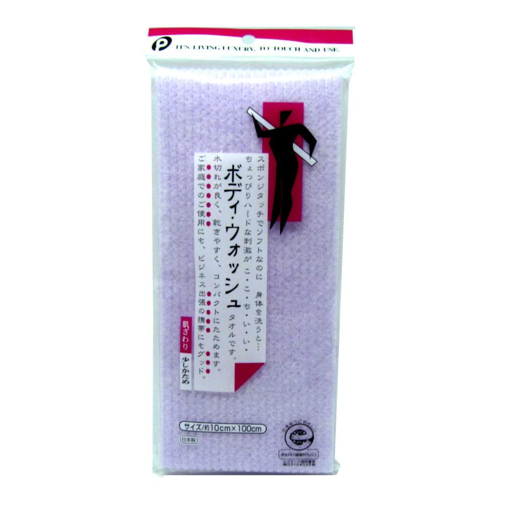 Toalha de banho Japonesa Lilás em Nylon - Bucha