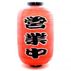 Luminária Oriental Ideograma Bombori - Vermelho