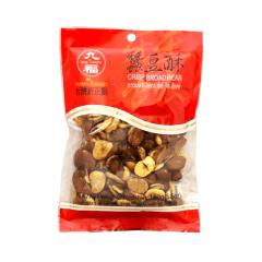 Salgadinho  Petisco de Fava de Feijão Crocante - 160 gramas