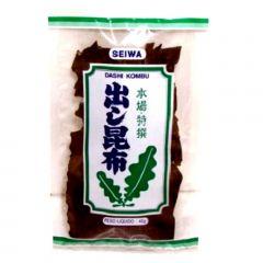 Alga Marinha Dashi Kombu Seiwa - 40 gramas