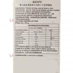 Pocky Biscoito de Palito Morango - Glico 45g