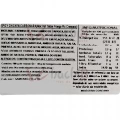 Lamen Coreano Super Picante  Buldak Cream Frango e Queijo Cremoso Carbonara - 140g
