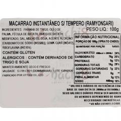 Lamen Coreano Sem Tempero RAMYONSARI Ottogi - 110 gramas