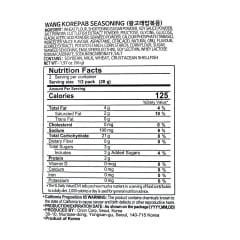 Salgadinho Coreano Assado e Temperado Wang Korebap Orion - 56 gramas
