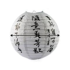 Kit 4 Luminárias Japonesa Chinesa Oriental Lanterna Estampadas