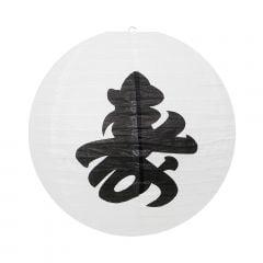 Luminária Oriental Branca Ideograma Kanji Longevidade- 40cm