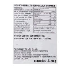 Biscoito Palito Japonês ToPPo Sabor Morango - 40g