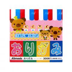 Papel Japonês Especial para Origami com Cores Variadas - 300 unidades