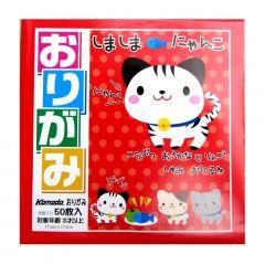 Papel Japonês Especial para Origami Grande com Cores Variadas 17,5 x 17,5cm  - 50 unidades