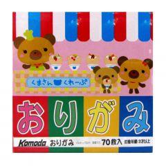 Papel Japonês Especial para Origami Grande com Cores Variadas - 70 unidades