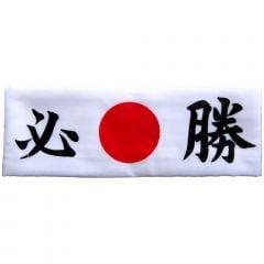 Faixa Japonesa Hachimaki para Sushiman Hissho Vitória  - Branca