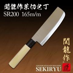 Faca Japonesa Nakiri para Cortes de Vegetais e Legumes - Sekiryu