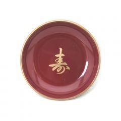 Pires redondo para sashimi sushi Nozoki - Vermelho